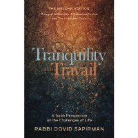 Tranquility and Travail [Hardcover]