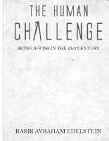 The Human Challenge [Hardcover]