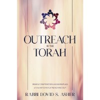 Outreach in the Torah [Hardcover]