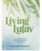 Living Lulav [Hardcover]