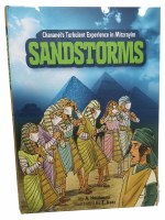 Sandstorms Comic Story [Hardcover]