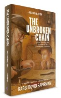 The Unbroken Chain [Hardcover]