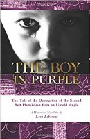 The Boy in Purple [Paperback]