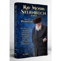 Rav Moshe Sternbuch on the Parshah [Hardcover]