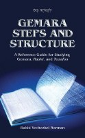 Gemara Steps and Structure [Hardcover]