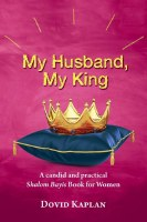 My Husband, My King [Hardcover]