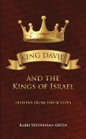 King David And The Kings Of Israel [Hardcover]
