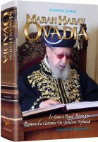 Maran HaRav Ovadia French Edition [Hardcover]