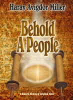 Behold A People [Hardcover]