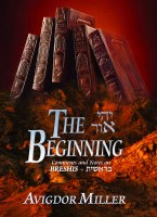 The Beginning Yehi Ohr [Hardcover]