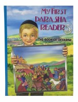 My First Parsha Reader 5 - The Book of Devarim [Hardcover]