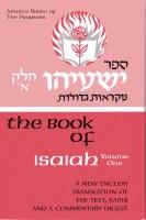 The Book of Isaiah Yeshayahu Volume 1 [Hardcover]