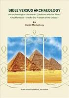 Bible Versus Archaeology [Paperback]