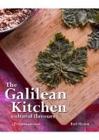 The Galilean Kitchen Cookbook [Paperback]