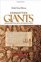 Forgotten Giants [Hardcover]