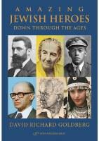 Amazing Jewish Heroes [Hardcover]
