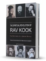 The Spiritual Revolution of Rav Kook [Paperback]
