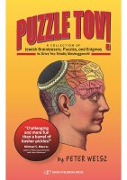 Puzzle Tov! [Paperback]