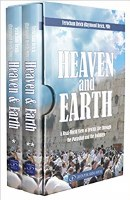 Heaven and Earth [Hardcover]