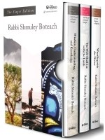 Rabbi Shmuley Boteach 3 Volume Slipcased Set [Hardcover]