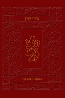 The Koren Sacks Siddur: A Hebrew/English Prayerbook, Personal Size (Hebrew and English Edition)