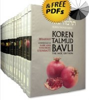 Koren Talmud Bavli Noe Medium Size Black and White Edition 42 Volumes Complete Set [Hardcover]
