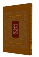 Koren Five Megillot Hebrew/English Pocket Size [Hardcover]