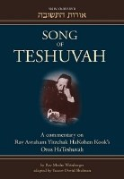 Song of Teshuvah Volume 4 [Hardcover]