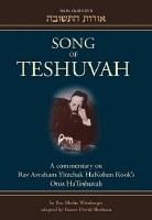 Song of Teshuvah Volume 4 [Hardcover]