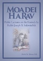 Moadei HaRav: Public Lectures on the Festivals [Hardcover]