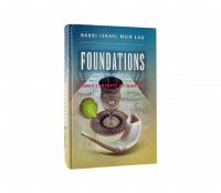 Foundations [Hardcover]
