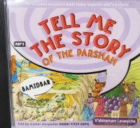 Tell Me the Story of the Parsha Sefer Bamidbar MP3 Audio CD