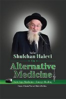 Rabbi Belsky on Alternative Medicine [Hardcover]