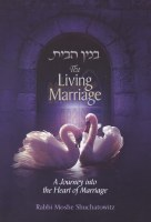 The Living Marriage [Hardcover]