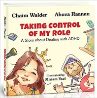 Taking Control of My Role [Hardcover]
