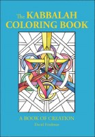 The Kabbalah Coloring Book [Paperback]