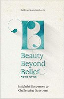 Beauty Beyond Belief [Hardcover]