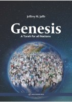 Genesis A Torah for All Nations [Hardcover]