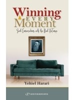Winning Every Moment [Paperback]