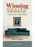 Winning Every Moment [Paperback]