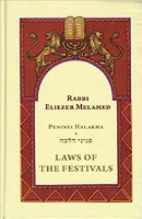 Peninei Halakha Laws of The Festivals [Hardcover]