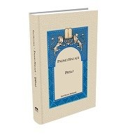 Peninei Halaja Pesaj Spanish Edition [Hardcover]