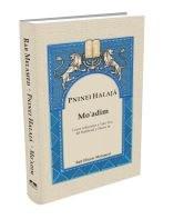 Peninei Halaja Mo'adim Spanish Edition [Hardcover]