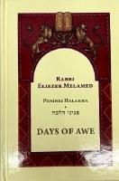 Days Of Awe Peninei Halakha [Hardcover]