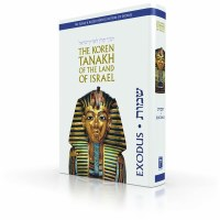 The Koren Tanakh of the Land of Israel Exodus [Hardcover]
