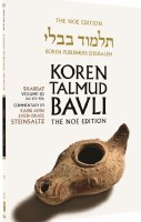Koren Talmud Bavli Shabbos Travel Edition 2D (67b-90b) [Paperback]