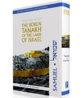 The Koren Tanakh of the Land of Israel Samuel [Hardcover]