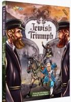 Jewish Triumph Comics Story [Hardcover]