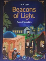 Beacons of Light Volume 1 Comic Story [Hardcover]