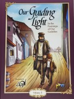 Our Guiding Light Volume 1 Comic Story [Hardcover]